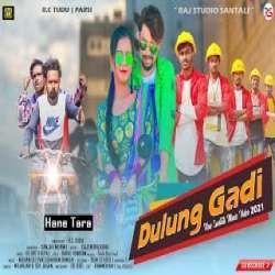 Dulung Gadi Poster