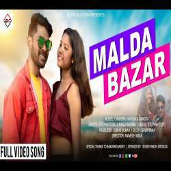 Malda Bazar Santali Poster