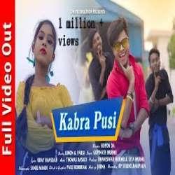 Kabara Pusi Song Poster